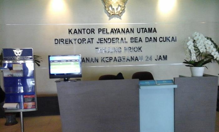 Kantor Pelayanan Utama (KPU) Bea Cukai Tanjung Priok Jakarta